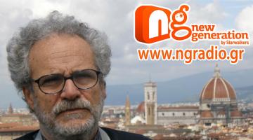 Ο Σταύρος Σταμπόγλης δίνει συνέντευξη στον NGradio