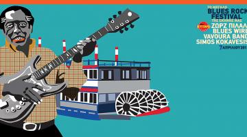 Blues Wire, Ζωρζ Πιλαλί & Sourfa Band Vavoura Band, Simos Kokavesis & Co @ Κύτταρο!