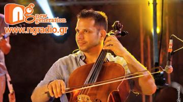 Άρης Ζέρβας – «Πες μου αλμυρή μου θάλασσα» Συνέντευξη-Παρουσίαση στον NGradio.gr