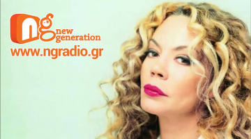 Η Ελένη Δήμου δίνει συνέντευξη στον NGradio.gr