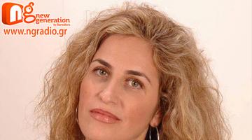Η Ελένη Κονοφάου δίνει συνέντευξη στον NGradio