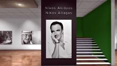 Νίκος Αλιάγας «Ο Φωτογράφος» – video