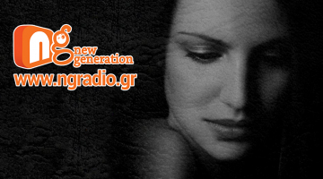 Η Χρύσα Σιγάλα παρουσιάζει το νέο της τραγούδι «Όμορφη μέρα» στον ngradio.gr