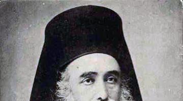 Ποιος ήταν ο μητροπολίτης Κρήτης Ευμένιος Β';