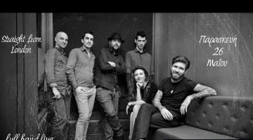 Stelios & the Strangers from London live @ HolyWood Stage