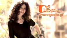 Η Ελευθερία Αρβανιτάκη δίνει συνέντευξη στον NGradio.gr