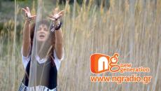 Σοφία Αρβανίτη «Μία ατίθαση καρδιά» (Το πεντοζάλι του Έρωτα) | Παρουσίαση @ NGradio.gr