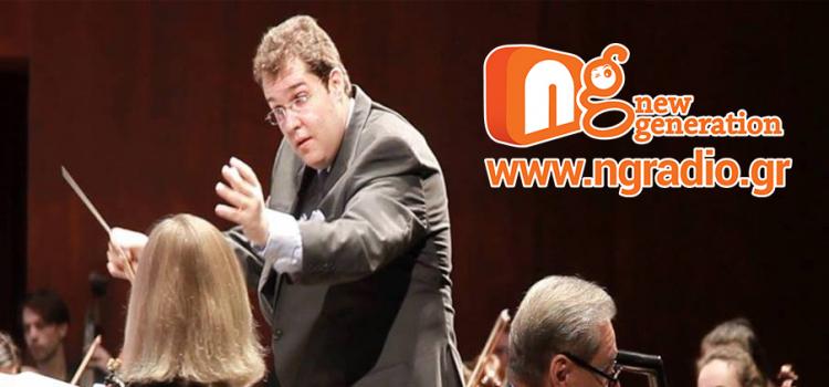 Ο Χρήστος Κολοβός δίνει συνέντευξη στον NGradio