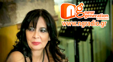 Η Σύλια Χαδούλη δίνει συνέντευξη στον NGradio