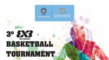 3ο 3×3 FIBA Endorsed Tournament  Έτοιμοι για μπασκετάκι;  Δηλώστε συμμετοχή τώρα!