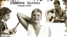 Έλενα Δεληχρήστου-Κοσμάς Κοκόλης-Κώστας Τσεκούρας στο Πέραν | Σάββατα Ιουνίου