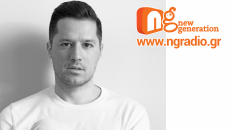 Αδάμ Τσαρούχης «Το σ' αγαπώ» | Συνέντευξη – Παρουσίαση στον NGradio.gr