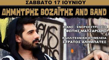 Δημήτρης Βοζαΐτης and band – « Ένας Κόκκινος Μήνας» @HolyWood Stage