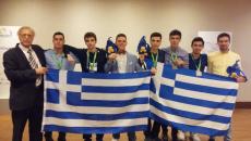 Μαθηματικά μυαλά τιμούν την Ελλάδα στον κόσμο