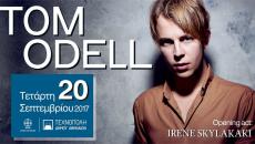 Ο TOM ODELL έρχεται στην Ελλάδα @ Τεχνόπολη Δήμου Αθηναίων | Τετάρτη 20 Σεπτεμβρίου 2017