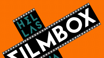 To HELLAS FILMBOX BERLIN ανακοινώνει ημερομηνίες  και… αλλάζει