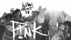 Η P!nk επέστρεψε με νέο τραγούδι + Ανακοίνωση νέου άλμπουμ