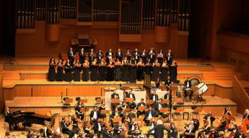 Με τη συναυλία της Συμφωνικής Ορχήστρας δήμου Αθηναίων στο Μέγαρο Μουσικής Αθηνών  κορυφώνονται οι δράσεις  «12 Οκτωβρίου 1944. Η Αθήνα Ελεύθερη»
