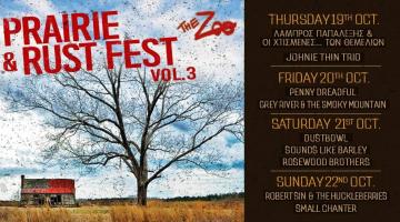 Prairie & Rust Fest Vol. 3 THE ZOO Πέμπτη 19 – Κυριακή 22 Οκτωβρίου