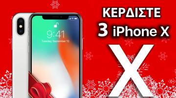 Μεγάλη Χριστουγεννιάτικη Κλήρωση του NGradio για 3 iPhone X!
