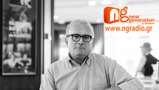 Ο Άρης Δαβαράκης δίνει συνέντευξη στον NGradio