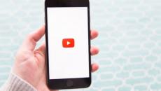 Άκου μουσική απ' το YouΤube και ταυτόχρονα συνέχισε να παίζεις με το κινητό σου!