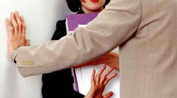 Ενα ιστορικό συμβάν σεξουαλικής παρενόχλησης