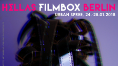 Hellas Filmbox WARM UP, Babylon, 1-17 Ιανουαρίου