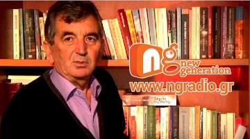 Ο Τηλέμαχος Κώτσιας δίνει συνέντευξη στον NGradio