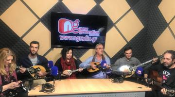Ο Γιώργος Ξηντάρης δίνει συνέντευξη στον NGradio