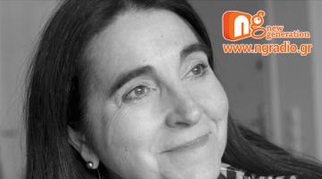 Η Σοφία Μαντουβάλου μιλά για το νέο της βιβλίο στον NGradio