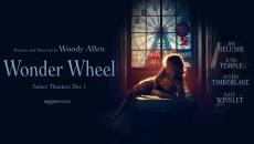 Wonder Wheel του Γούντι Άλλεν