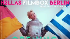 HELLAS FILMBOX OPENING EVENT με Gadjo Dilo και DJ Set DENITE | 24/01/2018