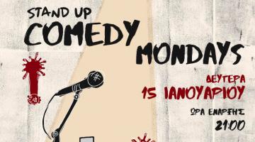 STAND UP COMEDY – MONDAYS στο @KREMLINO | Δευτέρα 15 Ιανουαρίου & 12 Φεβρουαρίου