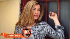 Η Σύλβια Ευθυμίου δίνει συνέντευξη στον NGradio