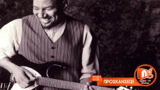 ΠΡΟΣΚΛΗΣΕΙΣ: PHIL GATES – Ο εκρηκτικός κιθαρίστας του Blues @ Half Note Jazz Club