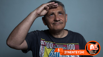 Ο Ζωρζ Πιλαλί δίνει συνέντευξη στον NGradio.gr