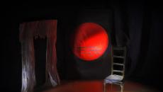 Θεατρική παράσταση πρεμιέρα: «Η Βαλτιμόρη ή  πώς να μπεις στο μυαλό ενός λευκού»