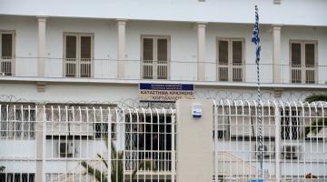Ο NGradio, ο Βασίλης Λέκκας, ο Παναγιώτης Στεργίου και ο Ισίδωρος Πάτερος τραγούδησαν στις γυναικείες φυλακές Κορυδαλλού