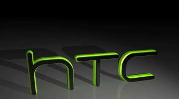 HTC U12: Διέρρευσε render που δείχνει το design της συσκευής