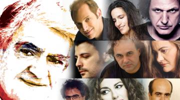 Αφιέρωμα στον συνθέτη Λίνο Κόκοτο  με το Εργαστήρι Ελληνικής Μουσικής δήμου Αθηναίων