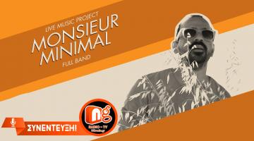 Ο Monsieur Minimal δίνει συνέντευξη στον NGradio.gr με