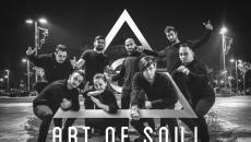 Οι Art of Soul σας προσκαλούν στο Masquarade Party @ Κόκκινος Βράχο στην Ζάκυνθο | Πέμπτη 15/02