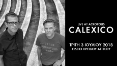CALEXICO | Έρχονται στην Αθήνα | Τρίτη 3 Ιουλίου στο Ωδείο του Ηρώδη του Αττικού