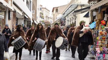 H ελληνική αποκριάτικη παράδοση  στην Πλατεία Συντάγματος  από την Τσικνοπέμπτη 8 Φεβρουαρίου