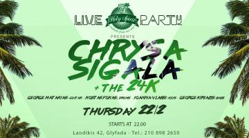 Chrysa Sigala & 24K the band Πέμπτη 22 Φεβρουαρίου @ Holy Spirit Cocktail Bar