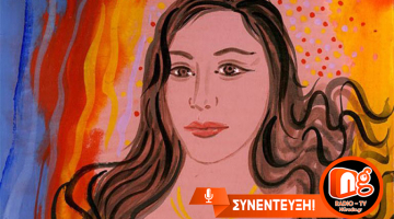 Η Μαρία Καρλάκη μιλάει για το νέο της single «Γιαρέμ» στον NGradio.gr