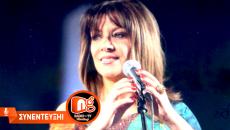 Η Ελένη Λεγάκη δίνει συνέντευξη στον NGradio.gr