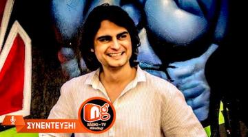 Ο Γιάννης Λεκόπουλος δίνει συνέντευξη στον NGradio