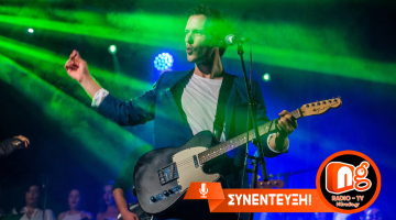 Ο Leon of Athens δίνει συνέντευξη στον NGradio.gr με αφορμή το ΝΕΟ του album «XENOS»